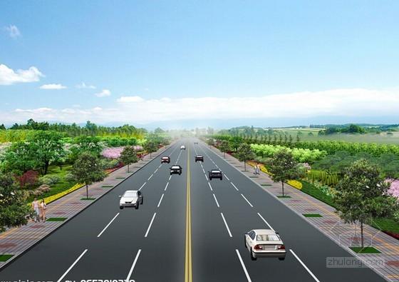 杭州市政道路工程资料下载-[浙江]市政道路提升改造工程招标文件(含清单 2015年4月)