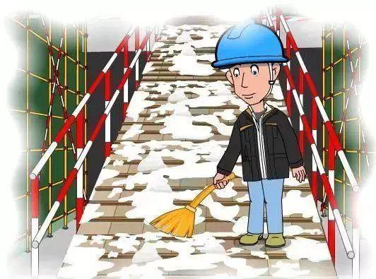 雪天施工11条安全注意事项|漫画版