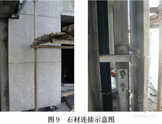 [QC成果]提高超高层建筑石材干挂幕墙施工质量