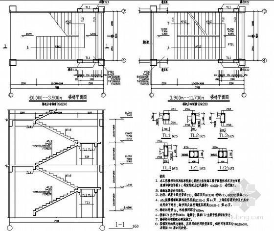 某混凝土板式楼梯节点构造详图