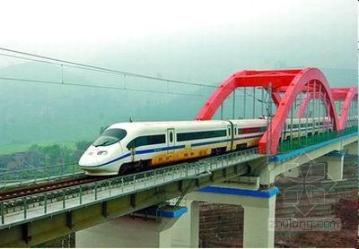 新建合肥至福州铁路客专安徽段站前及相关工程某标段(投标)施工组织设计