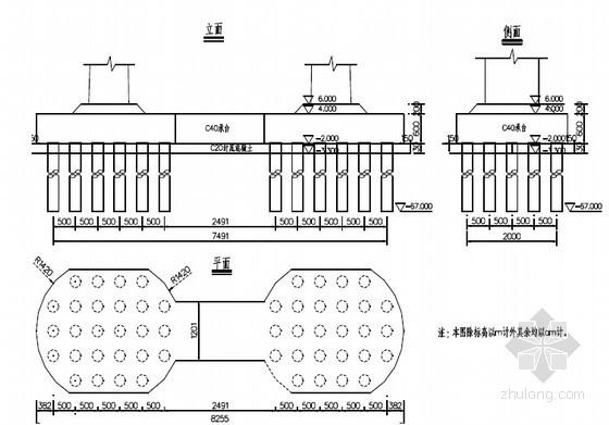 [广东]悬索桥承台钢板桩围堰计算书(附钢板桩参数)