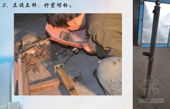 焊接定型化临时防护栏杆立杆
