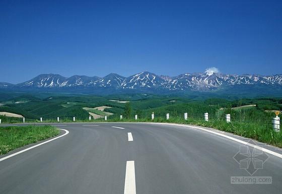 [福建]道路工程预算书