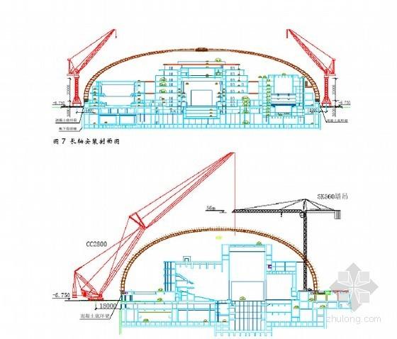 壳体钢结构制作与安装工程精细化施工实施方案