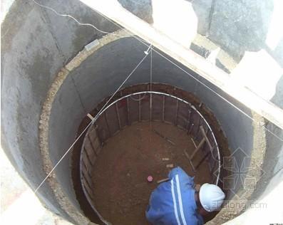 [四川]220kV变电站配套人工挖孔桩施工方案