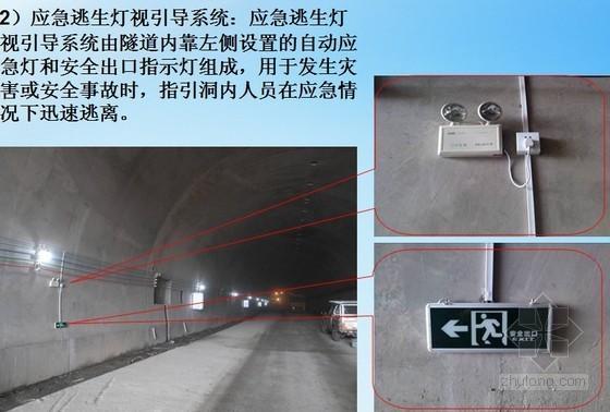 [PPT]桥梁隧道施工质量安全建设标准化、信息化管理
