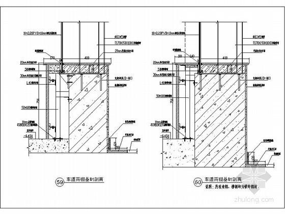 车道雨棚基础剖面图