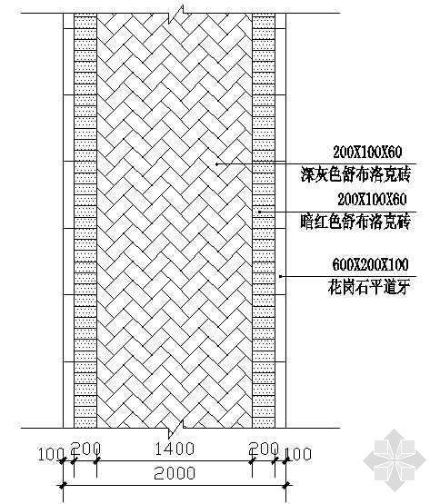 人行道铺装平面详图03图片