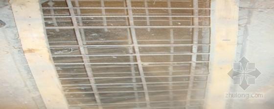 地下室挡土墙后浇带用预制钢筋混凝土盖板封堵施工工法