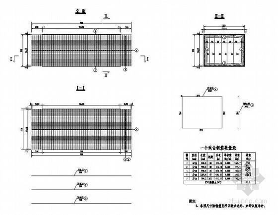 杭新景高速公路拱肋式大桥承台钢筋构造节点详图设计