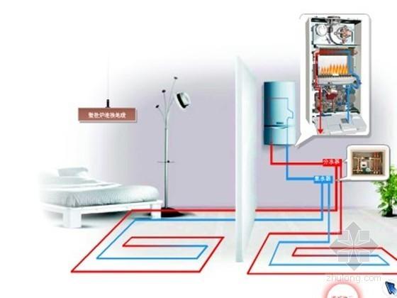 [造价入门]水暖及煤气安装工程概预算入门精讲讲义(实例解析200页)