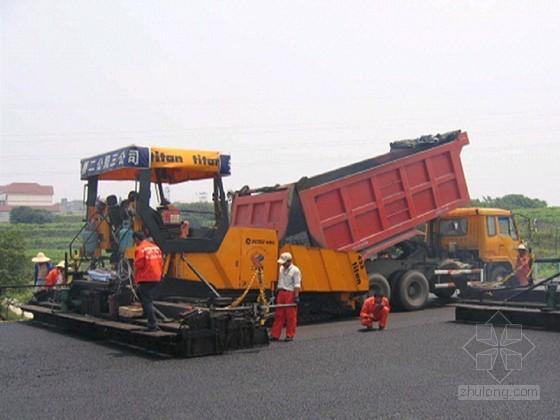 市政道路工程投标施工组织设计(技术标)
