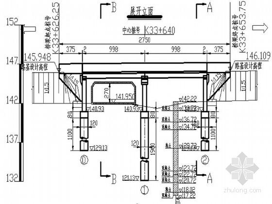 [黑龙江]2×10m预应力混凝土空心板桥施工图49张