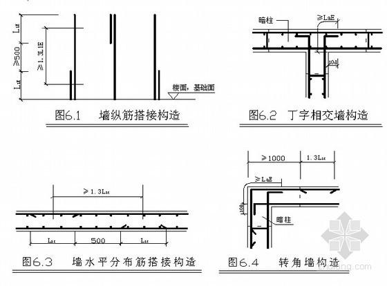 [河北]高层公寓楼土建、装修工程施工组织设计(500页)