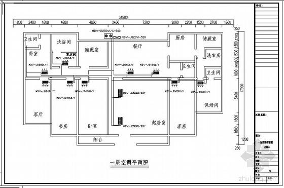 某别墅一拖多中央空调设计图