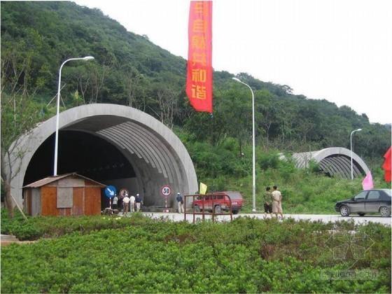 高速公路隧道施工控制要点讲义283页(含标准化实例)