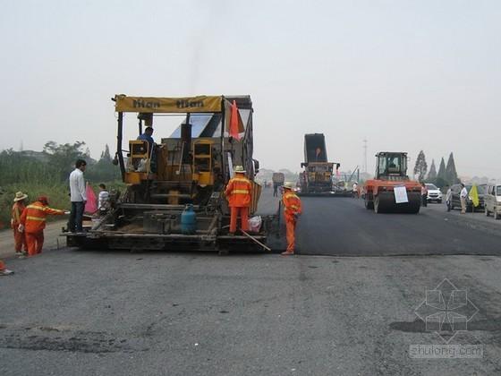 [重庆]沥青混凝土路面施工方案(含审批表)