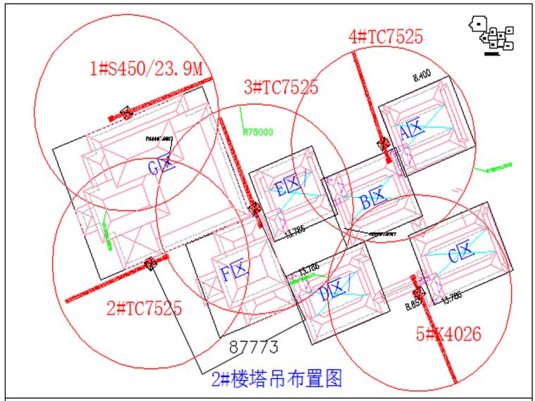 甘肃知名酒店塔吊防碰撞方案