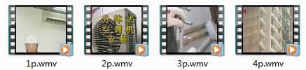中央空调、分体空调安装教学视频免费分享(120M)