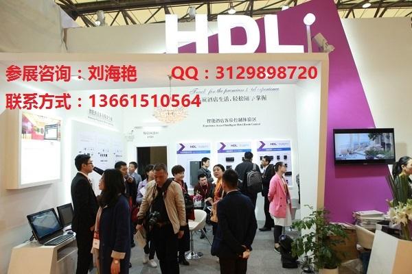 HDELLL-15-2017上海国际酒店及商业空间工程与设计展第1张图片
