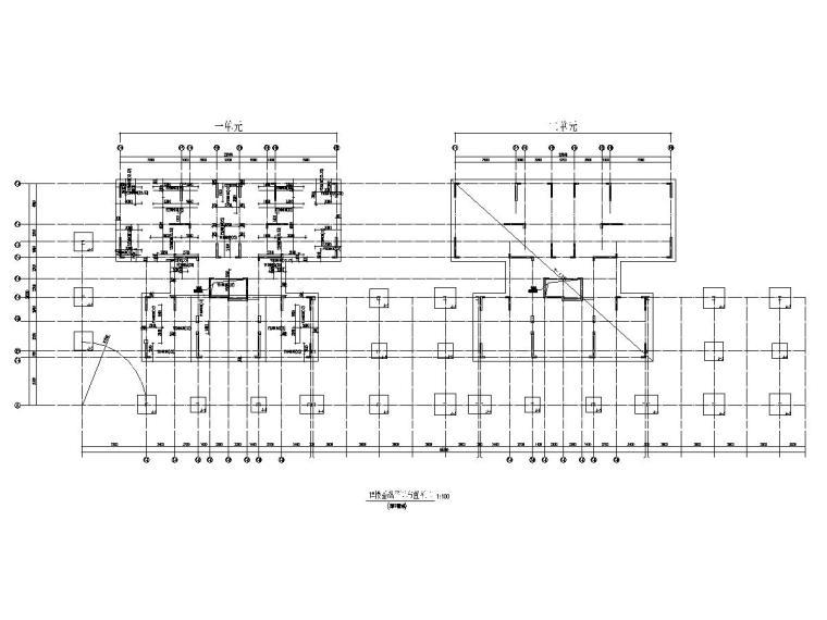 18层两单元楼住宅楼结构施工图