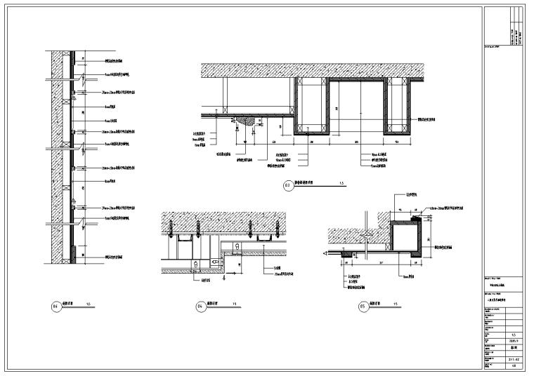 某580平米中餐厅室内装修施工图及效果图(32张)_5