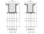 楼转换层高大模板工程安全专项施工方案(共205页)