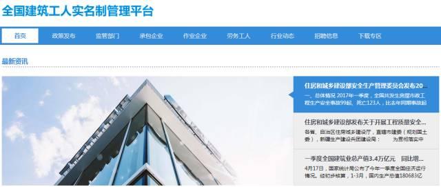 安徽淮南地方标准电气