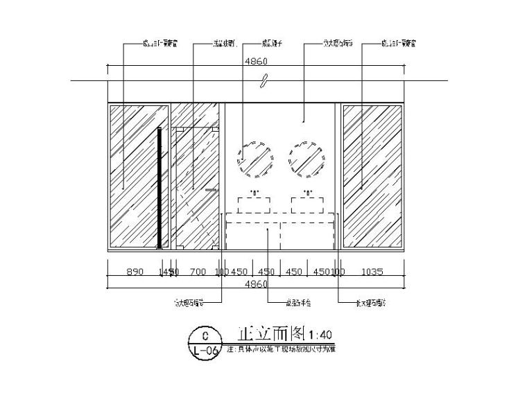 简约复式楼样板房设计全套CAD施工图(含效果图)立面图
