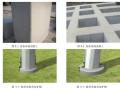 清水混凝土(房屋柱、梁、天花、地面)施工作业指导书