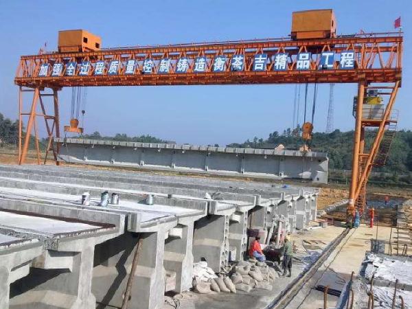沿德高速桥梁T梁预制施工方案