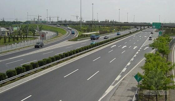 [广东]沥青混凝土路面结构道路工程监理规划(流程图丰富)