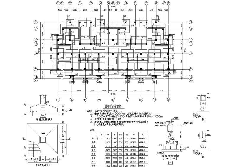 [浙江]两栋剪力墙结构多层住宅楼结构施工图