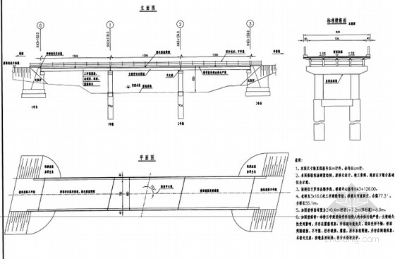 [湖北]3X16m斜交工字梁微弯板桥露筋破损加固设计图20张
