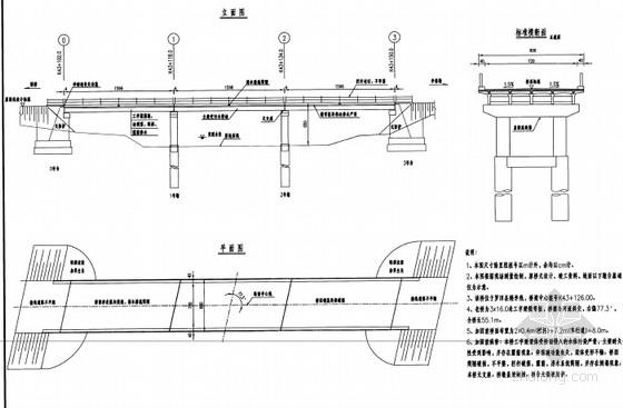 U型筋构造资料下载-[湖北]3X16m斜交工字梁微弯板桥露筋破损加固设计图20张