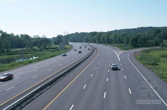[浙江]2015年公路路面养护工程施工投标文件(商务标 技术标)