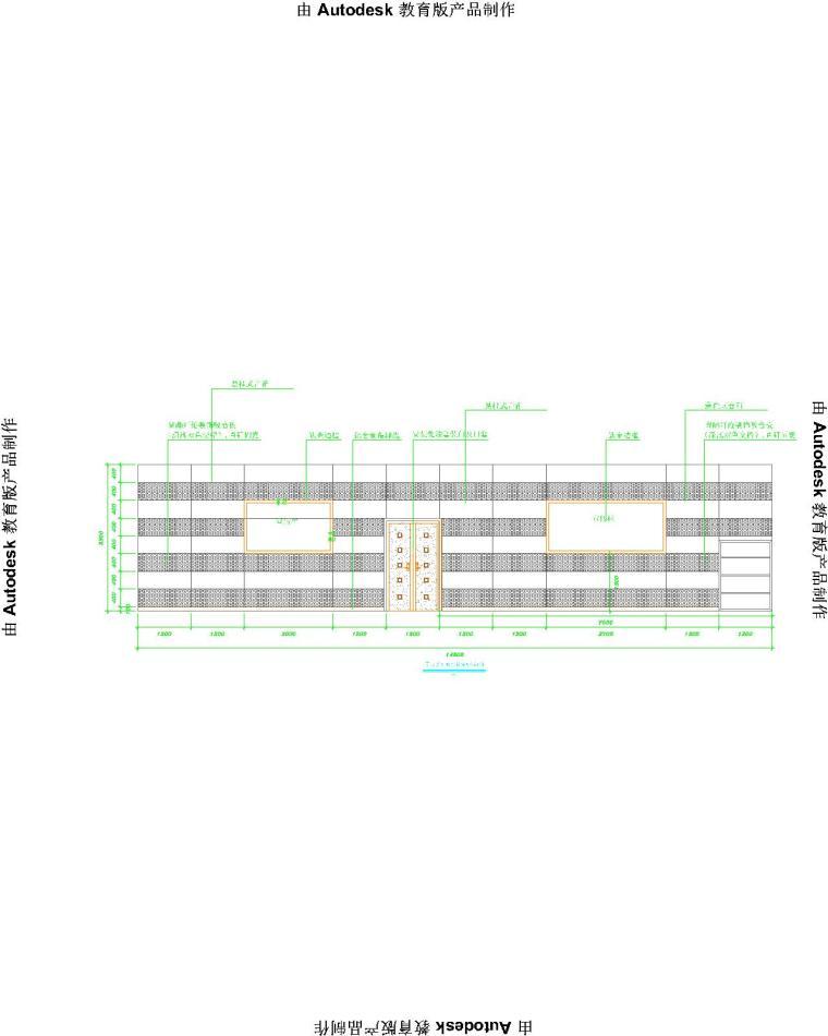 多功能会议室影音系统-立面1.jpg