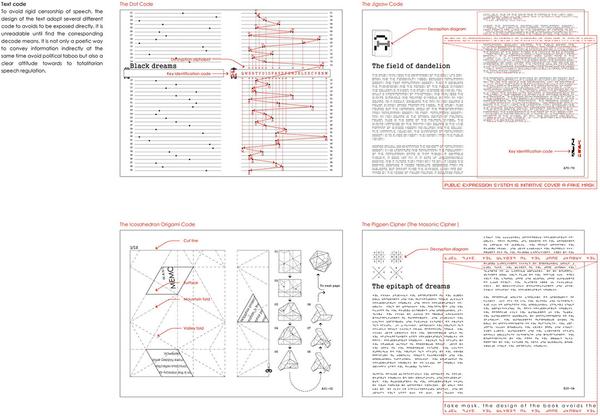 建筑设计作品集的四重境界_14