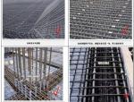 华润置地工程高品质标准V2.0