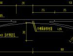 中型水库溢洪道陡槽及堰顶交通桥工程施工图