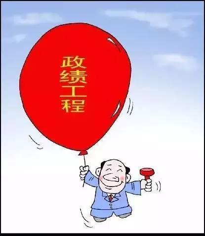 一个工程人告诉你为什么豆腐渣工程能在中国横行_3