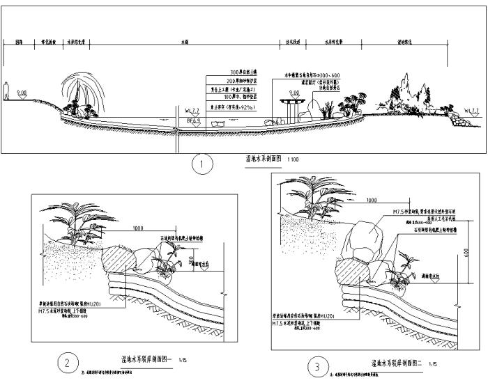 [天津]滨水高档居住区景观设计全套施工图(赠123张PDF施工图)