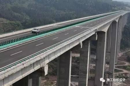 一级公路桥梁工程施工组织设计