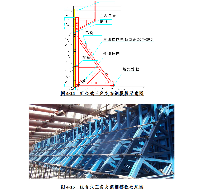[施工图][浙江]双柱三跨地下二层岛式车站主体结构防水及围护结构设计