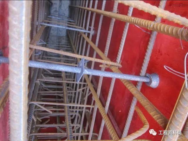 地下室混凝土结构自防水施工要点_6