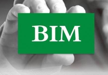 国内BIM收费标准,上海、广东、浙江已发布