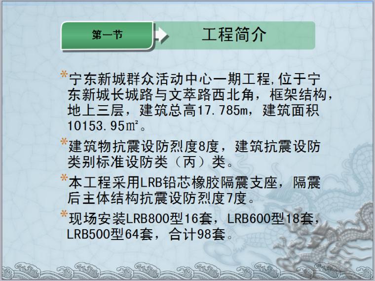 [QC成果]提高隔震橡胶支座定位板一次性合格率