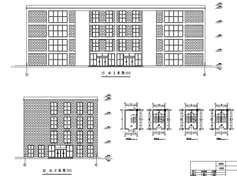 某4层商场框架结构毕业设计(计算书、施工组织/建筑结构设计)_9