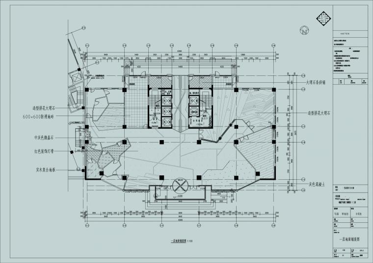 X酒店设计_6